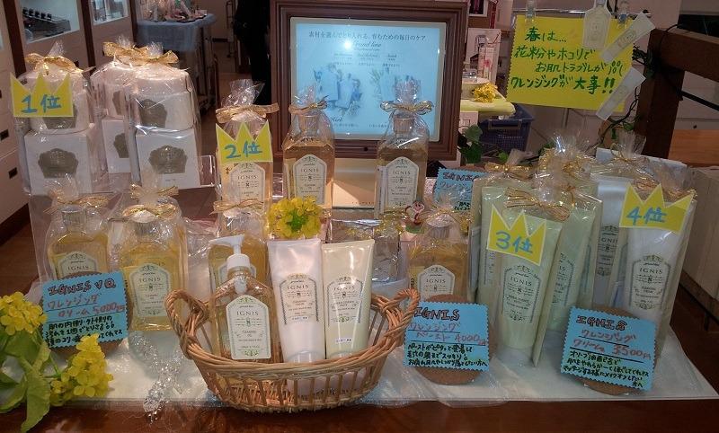 ききかじり-2012-4-15