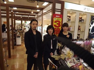 ALBION・IGNIS ~ききかじり~-2011-12-11-2