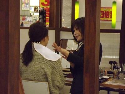 ALBION・IGNIS ~ききかじり~-2011-12-10-1