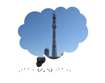 ALBION・IGNIS ~ききかじり~-2012-5-13